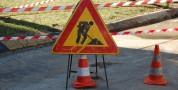 Lavori. Riduzione della carreggiata e divieto di sosta in viale San Bartolomeo
